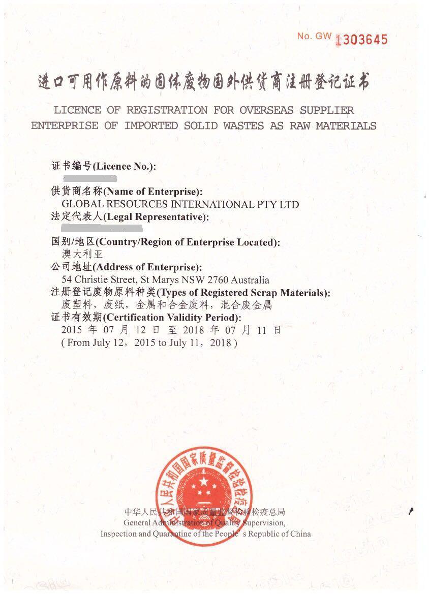 Certification Award Global Resources International Pty Ltd