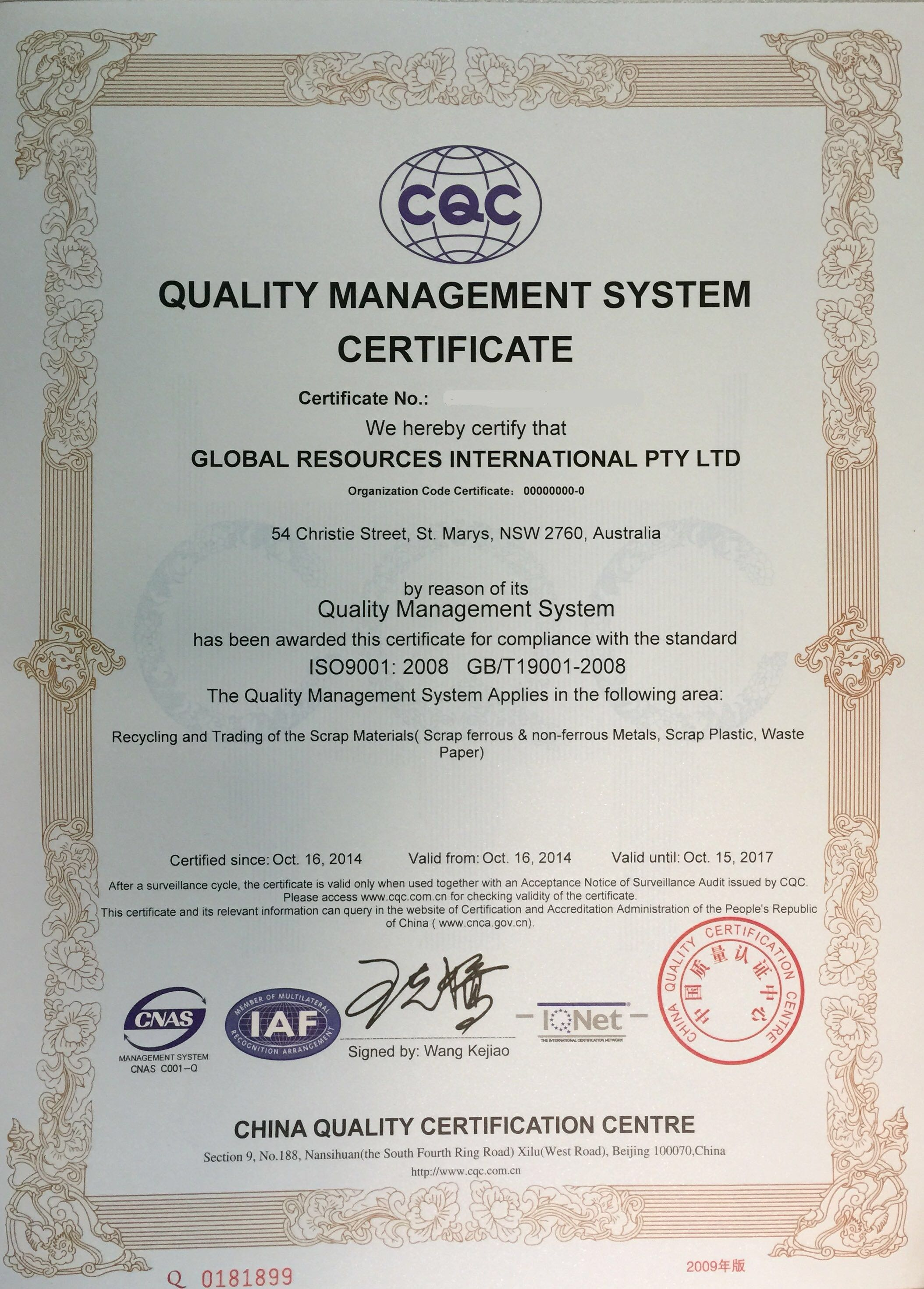 certification award global resources international pty ltd